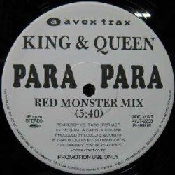 画像1: $$ KING&QUEEN / PARA PARA (RED MONSTER MIX) AVJT-2253 YYY163-2318-10-49