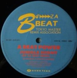 画像1: $ Edo /  Too Young To Fall In Love (Remix) / A Beat Power / Jungle Night (Remix) AVJT-2311 YYY0-594-1-1