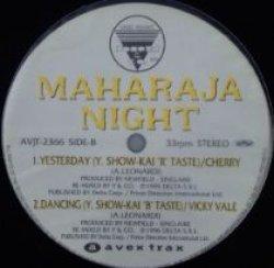 画像1: $$ V.A. / MAHARAJA NIGHT (AVJT-2366) DRAMA / I LOVE FOR SALE (3曲入) YYY0-470-2-2
