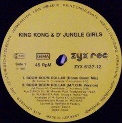 画像1: %% King Kong&D' Jungle Girls / Boom Boom Dollar (ZYX 6137-12) EEE3