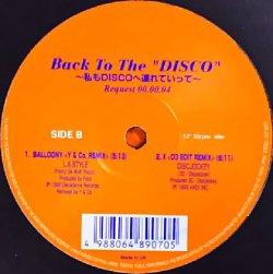 """画像1: %% Various / New Generation / Back To The """"Disco"""" ~私もDiscoへ連れていって~ Request 00.00.04 (VEJT-89070) Y6"""