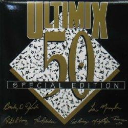 画像1: ULTIMIX 50 ラスト YYY0-123-1-1