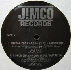 画像1: KOMPEITOW / Nippon Cha Cha Cha * Marbella / Nippon Cha Cha Cha