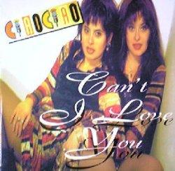 画像1: $$ CIAO CIAO / CAN'T I LOVE YOU (HRG 152) EEE??