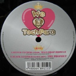 画像1: We Love TechPara II / HYPER TECHNO venus (VEJT-89252) VIP4