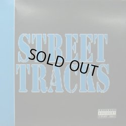 画像1: STREET TRACKS #33 完売
