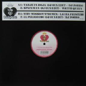 Various - Funkymix 5