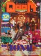 ヘヴンズ・ドア VOL. 4 (新古商品/骨董品扱い) 雑誌「ヘブンズドア」  Heaven's Door Y4