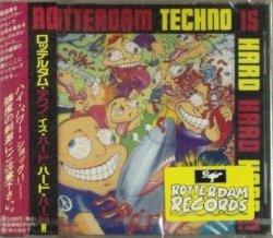 画像1: $ ロッテルダム・テクノ・イズ・ハード・ハード・ハード!! 【CD】 AVCD-11118 Y2