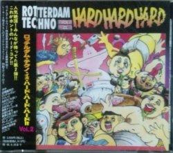 画像1: $$ ロッテルダム・テクノ・イズ・ハード・ハード・ハード!! VOL.2 【CD】 AVCD-11142 F0201-1-1
