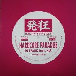画像1: DJ SPARK feat. XLR / HARDCORE PARADISE (HKY001T) ピンク Y2