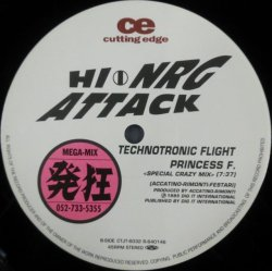 画像1: $$ PRINCESS F. / TECHNOTRONIC FLIGHT   CTJT-6032 最終 YYY0-421-2-2