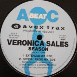 画像1: $ Veronica Sales / Season * Delta Force / Bang Bang (AVJK-3005) ノイズ  Y5+ 後程済