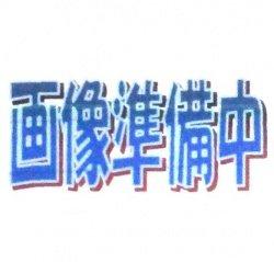 画像1: $$ Various / Ultimix 107 (UM-107) YYY267-3101-1-1 ラスト
