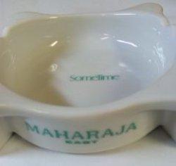 画像1: マハラジャ イースト MAHARAJA EAST 灰皿 未使用 発送は宅急便。または定形外郵便です