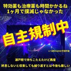画像1: イベント情報