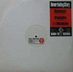 画像1: $ Never Ending Story / Muchacha (RED MONSTER MIX) hu-002 Y50
