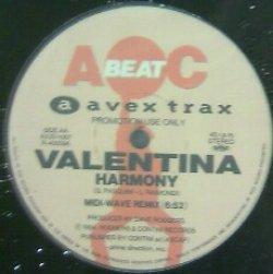 画像1: VALENTINA / HARMONY MIDI-WAVE REMIX (AVJS-1097) EEE7