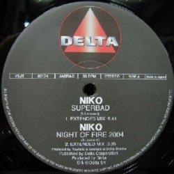 画像1: $ NIKO / SUPERBAD (VEJT-89174) EEE8