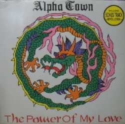 画像1: $ ALPHATOWN / THE POWER OF MY LOVE (ARD 1099) EEE20+