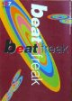 ビートフリーク / BeatFreak 127 issue Y2