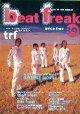 ビートフリーク / BeatFreak 89 issue Y3