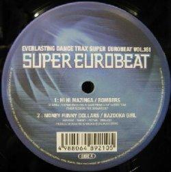 画像1: $ SUPER EUROBEAT VOL.161 (VEJT-89210) EEE20+