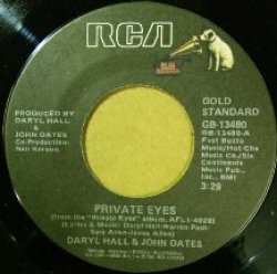 画像1: Daryl Hall & John Oates / Private Eyes * I Can't Go For That (7inch) 未